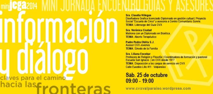 jega-banner